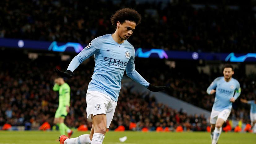 Гвардиола сообщил, что Сане отказался продлевать контракт с «Манчестер Сити»