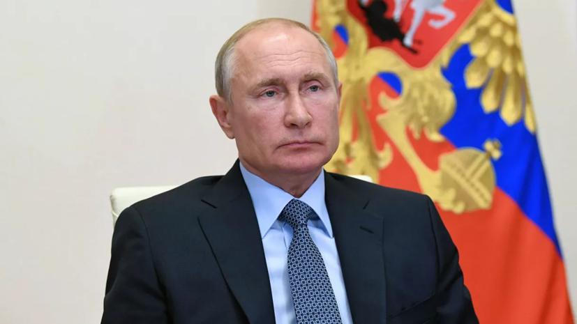Путин: ситуация с коронавирусом объединила россиян