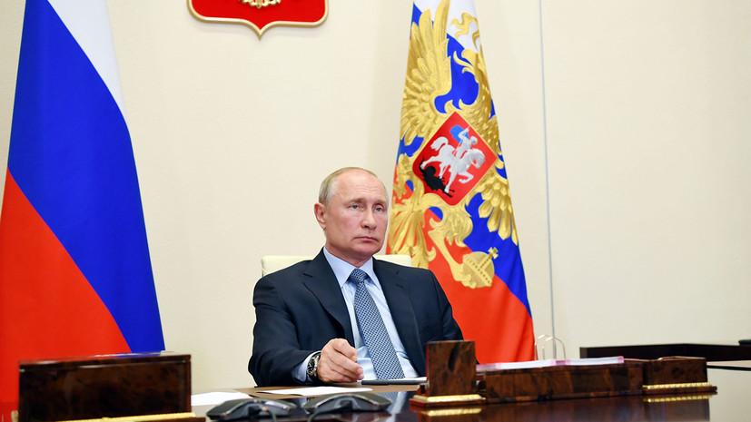 «Могли опереться на свой тыл»: Путин заявил о достойном ответе России на угрозу эпидемии COVID-19