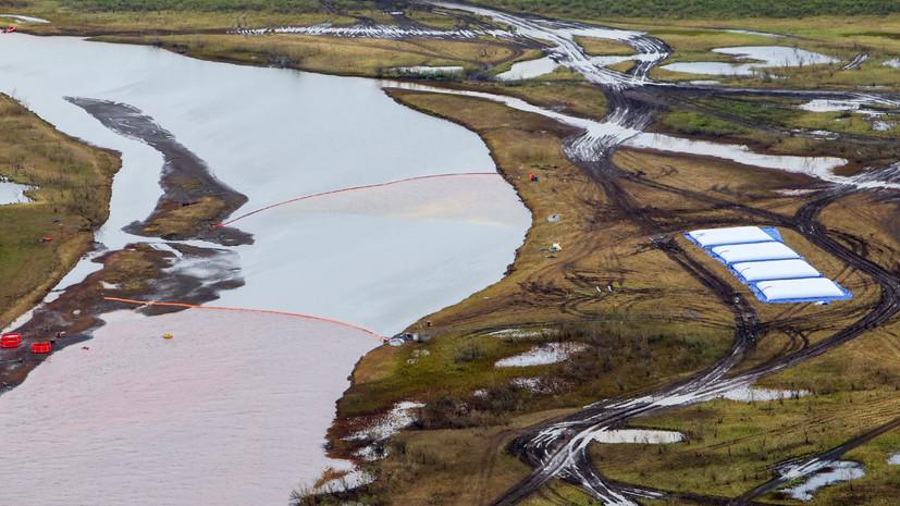 «Удалось переломить ситуацию»: Путин о последствиях разлива топлива в Норильске