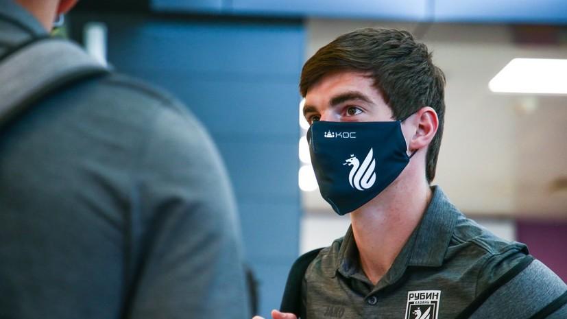 В «Рубине» не выявили заболевших коронавирусом, команда вылетела на матч с «Уралом»