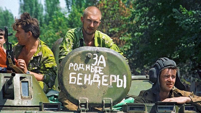 «Нас спасла Россия»: 28 лет назад в приднестровский город Бендеры пришла война