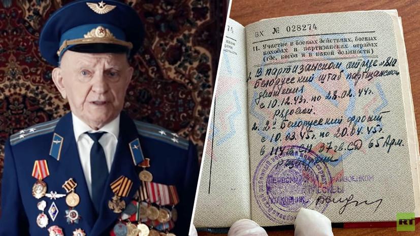 «Колоссальная подлость»: как ветерана Великой Отечественной затравили представители несистемной оппозиции