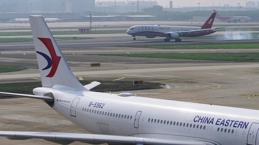 В США отказали авиакомпаниям КНР в полётах