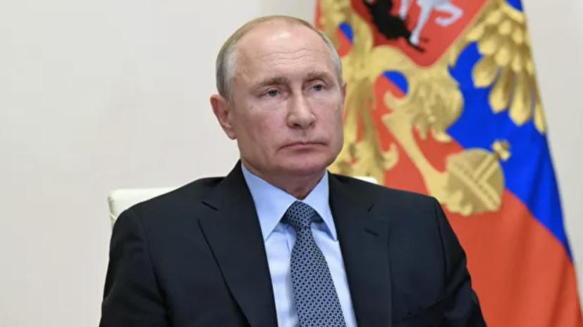 В британском МИД ответили на статью Путина о Второй мировой войне