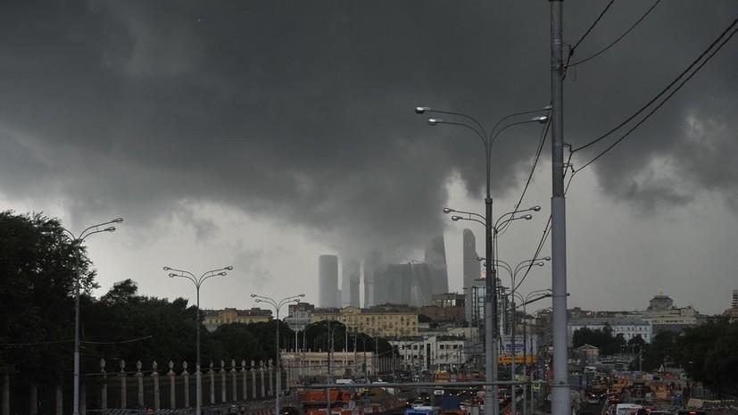 МЧС предупредило о грозовых дождях с градом в Москве