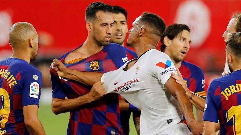 Тренер «Барселоны» — о ничьей с «Севильей»: мы не знали, как создать опасность у ворот соперника
