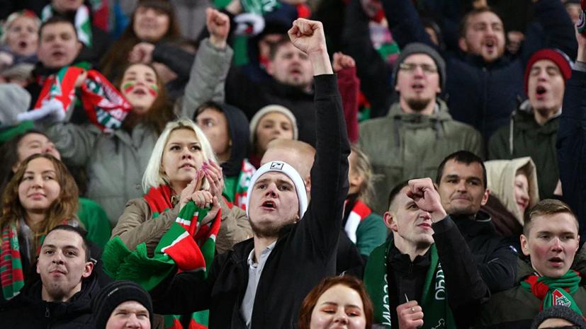 Фанаты «Локомотива» будут уходит с трибун после 20-й минуты матчей РПЛ