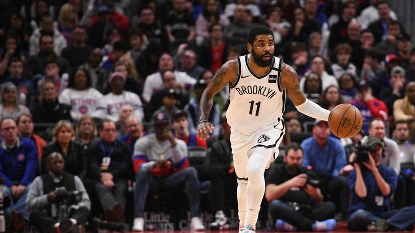 СМИ: У Ирвинга нет плана действий по бойкоту рестарта сезона НБА