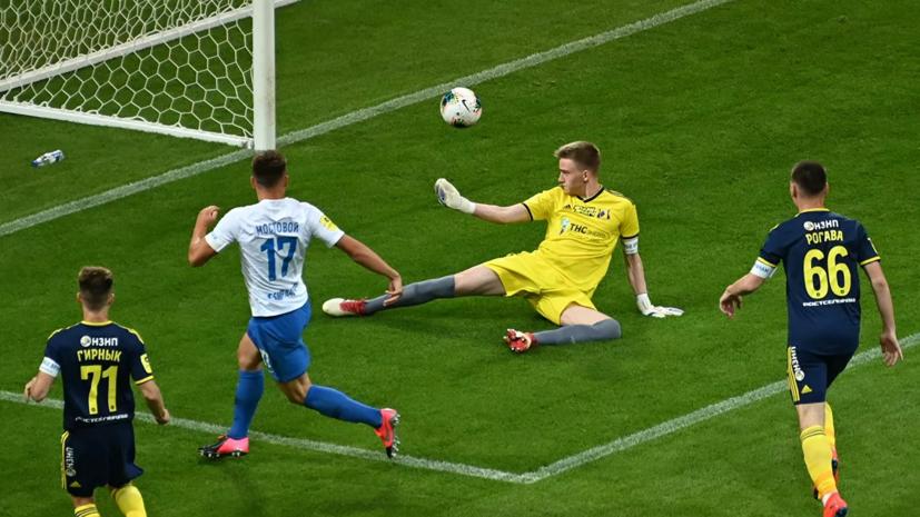 Жириновский призвал отменить результат матча РПЛ «Сочи» — «Ростов»