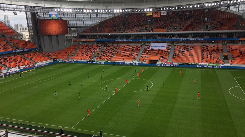 «Рубин» в меньшинстве удержал победу в матче РПЛ с «Уралом»