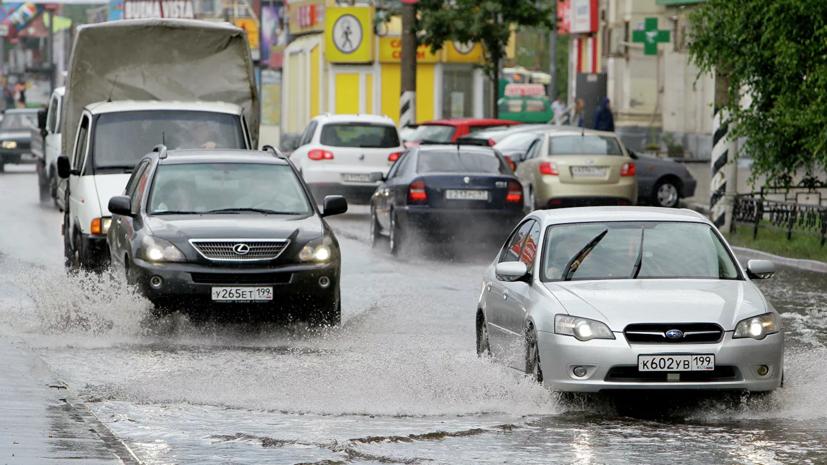 В ЦОДД сообщили о перекрытии дорог в Москве из-за подтоплений - RT на русском