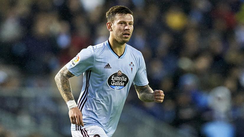 Смолов попал в заявку «Сельты» на матч с «Алавесом»