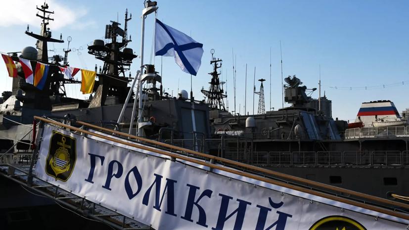 Корабли ТОФ вернулись во Владивосток после трёхмесячного похода