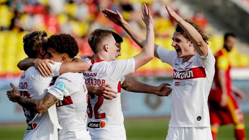 Тренер «Спартака» заявил, что был уверен в победе команды над «Арсеналом»
