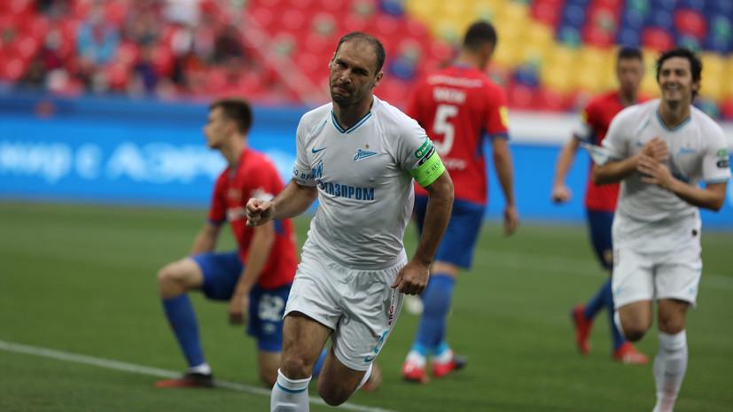 Иванович признался, что «Зениту» не хватало поддержки фанатов в матче с ЦСКА