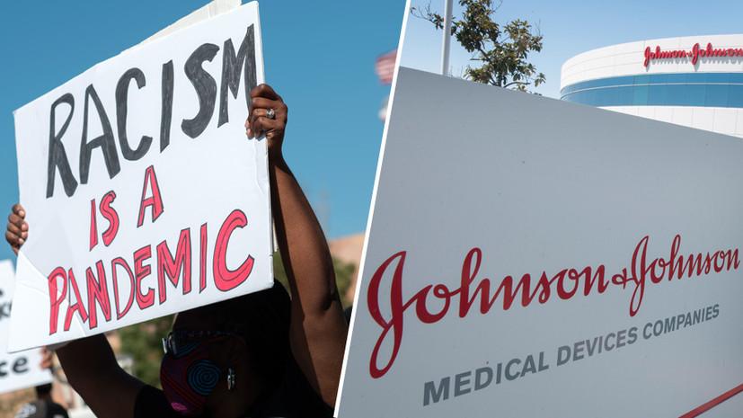«Оскорбительное» эскимо и «нетолерантный» крем: как западные корпорации борются с проявлениями «расизма»