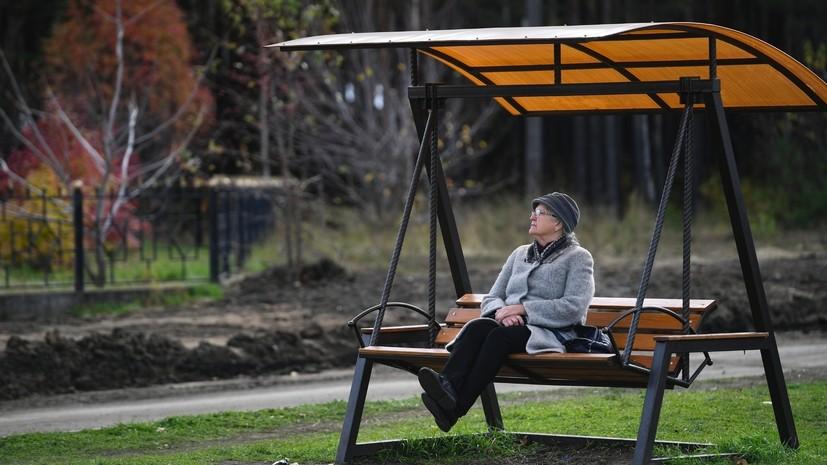 «До окончания режима самоизоляции в регионе»: работающим пенсионерам продлят больничные