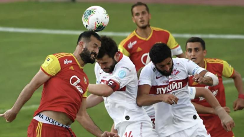 Футболист «Арсенала» Лесовой считает, что «Спартак» играл очень грубо в минувшем матче
