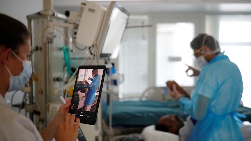 Число случаев заболевания коронавирусом во Франции превысило 160 тысяч