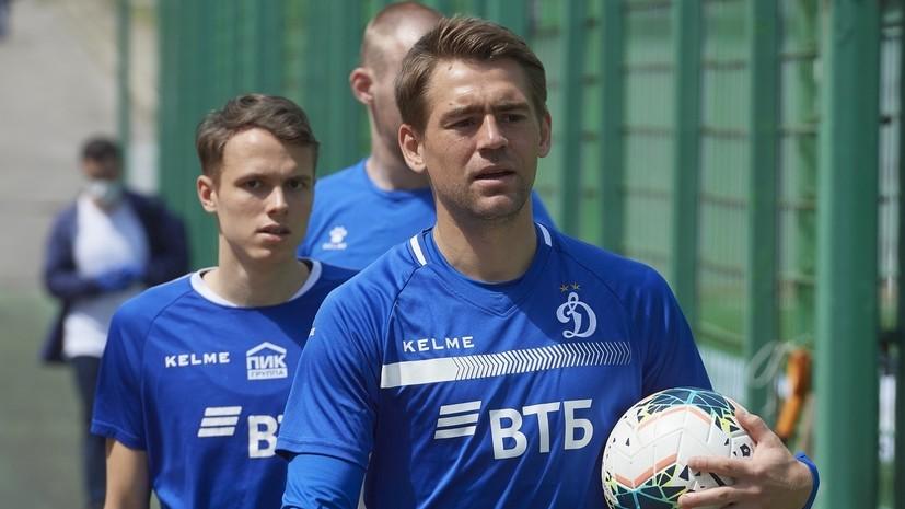 СМИ: Матч «Краснодар» — «Динамо» будет перенесён