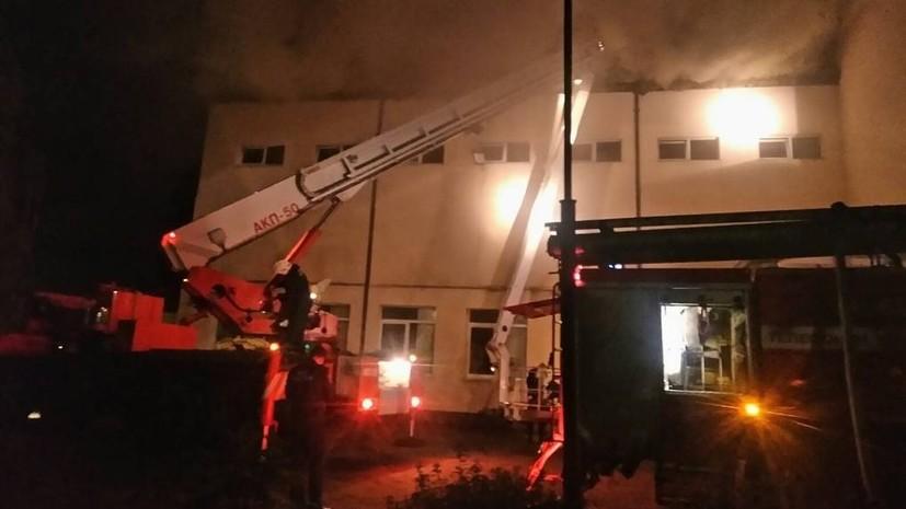 Пожар в Центре помощи детям под Калининградом локализован