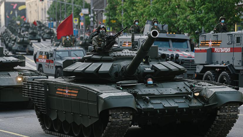 В день парада Победы в Москве ожидаются небольшие дожди