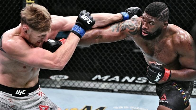 Разница в мощи: Волков проиграл Блэйдсу на турнире UFC в Лас-Вегасе