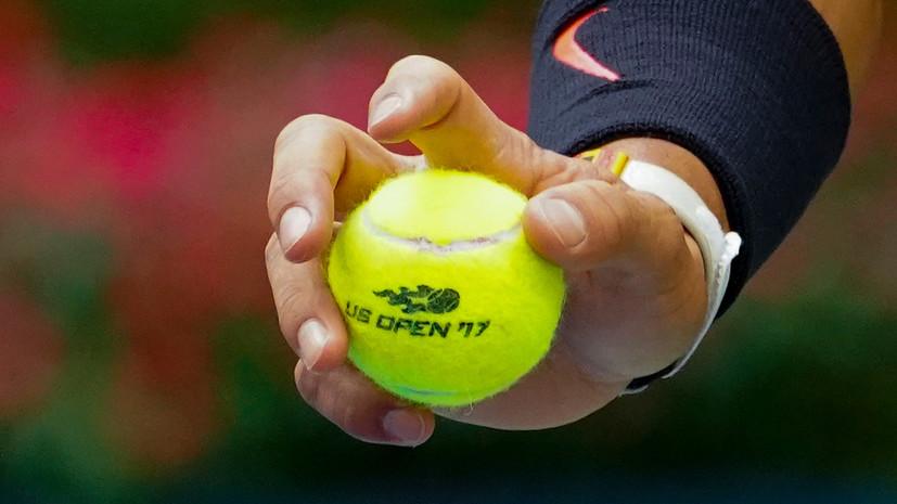 Бывший тренер Южного оценил решение провести US Open в Нью-Йорке