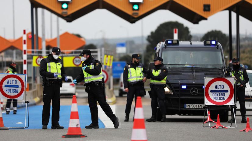 Испания открыла границу с Францией
