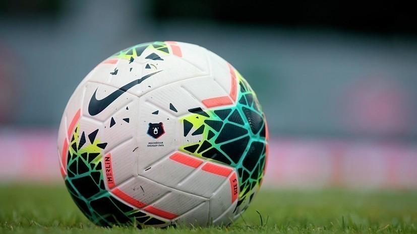 Источник: в РПЛ обсуждается вопрос изоляции только заболевших COVID-19 футболистов