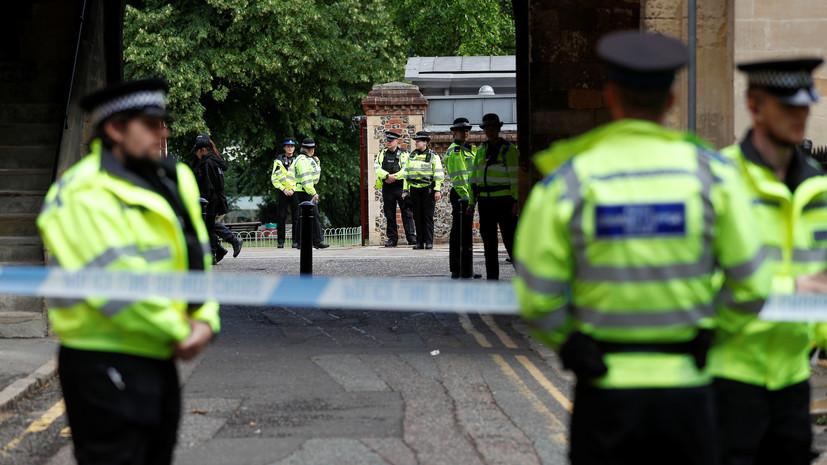 Британская полиция назвала нападение с ножом в Рединге терактом