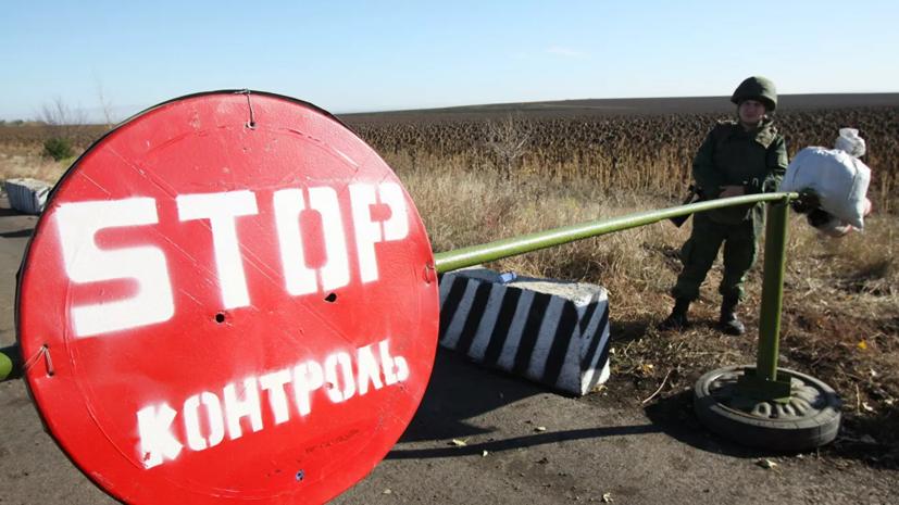 Украина планирует вернуть контроль над Донбассом к 2025 году