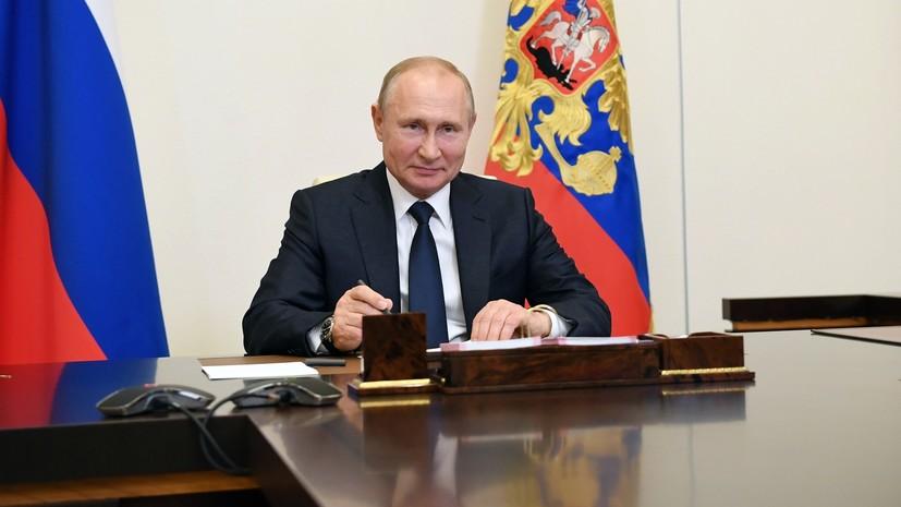 «Если это возникнет в Конституции»: Путин допустил выдвижение на новый президентский срок