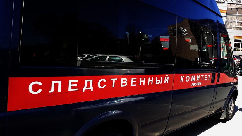 В Подмосковье возбудили дело после наезда на детей электрички