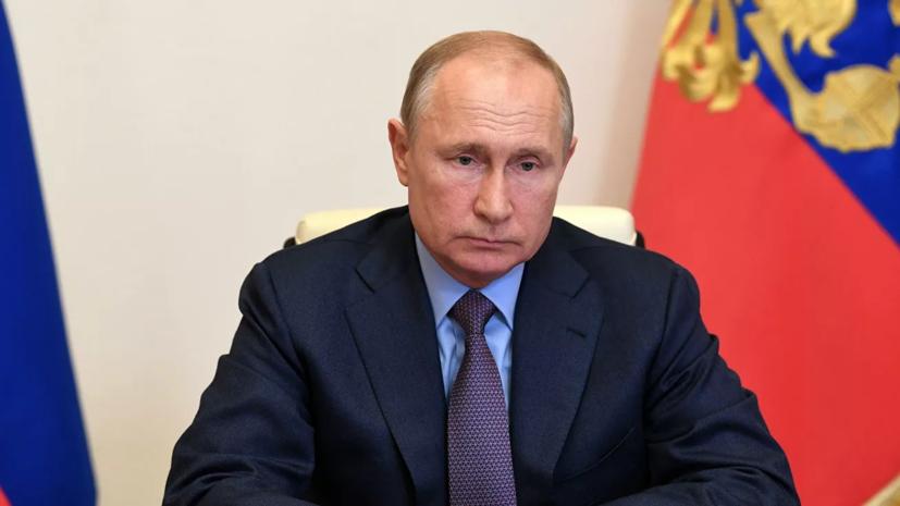 Путин посетил главный храм Минобороны в Кубинке