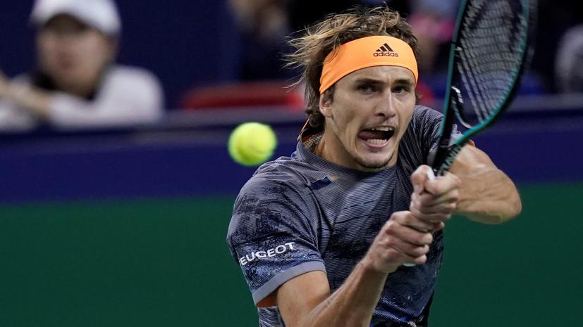 Теннисист Зверев ушёл на самоизоляцию после теста на коронавирус