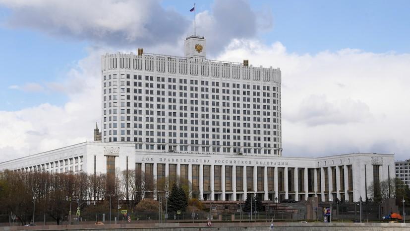 «Позволит сохранить занятость»: правительство России расширило программу поддержки малого и среднего бизнеса