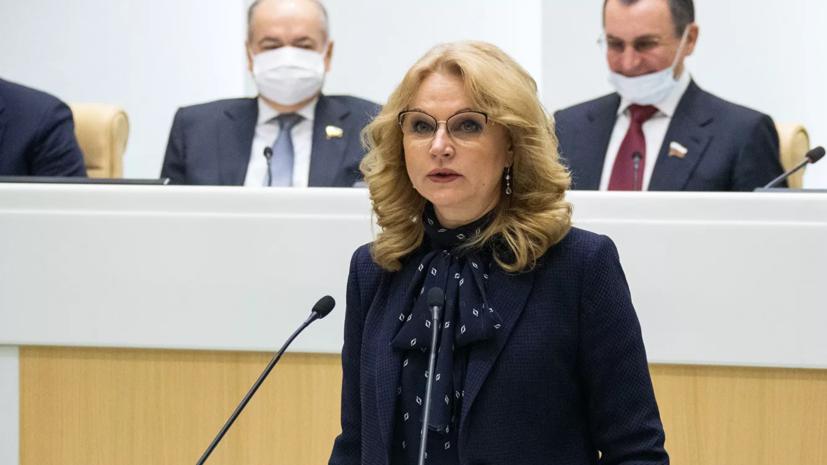 Голикова прокомментировала низкую смертность от коронавируса в России