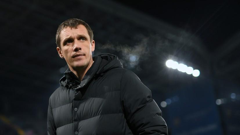 «У него закончилось терпение»: что известно о возможной отставке главного тренера ЦСКА Гончаренко