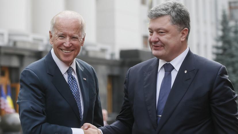 """""""Продать безвиз украинцам"""". О чем Порошенко разговаривал с Вашингтоном"""