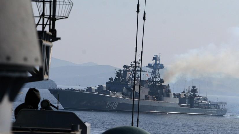 Корабли ТОФ провели учения в Японском море