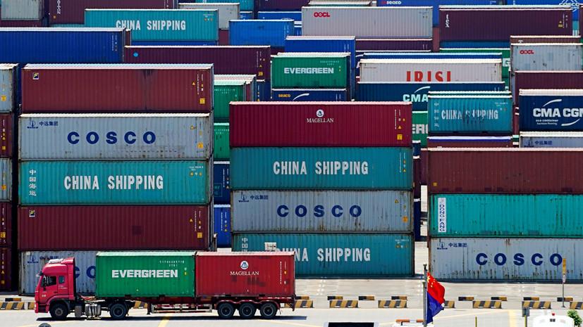 Трамп опроверг расторжение торговой сделки с Китаем
