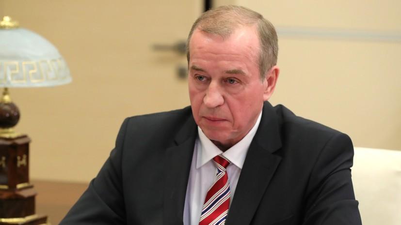 Левченко попросил Путина допустить его к выборам в Иркутской области