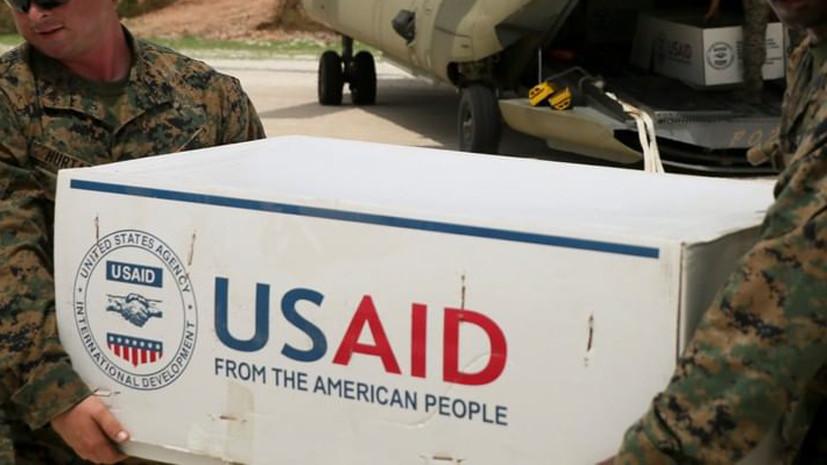 США расскажут жителям БиГ о работе USAID c помощью видео в соцсетях