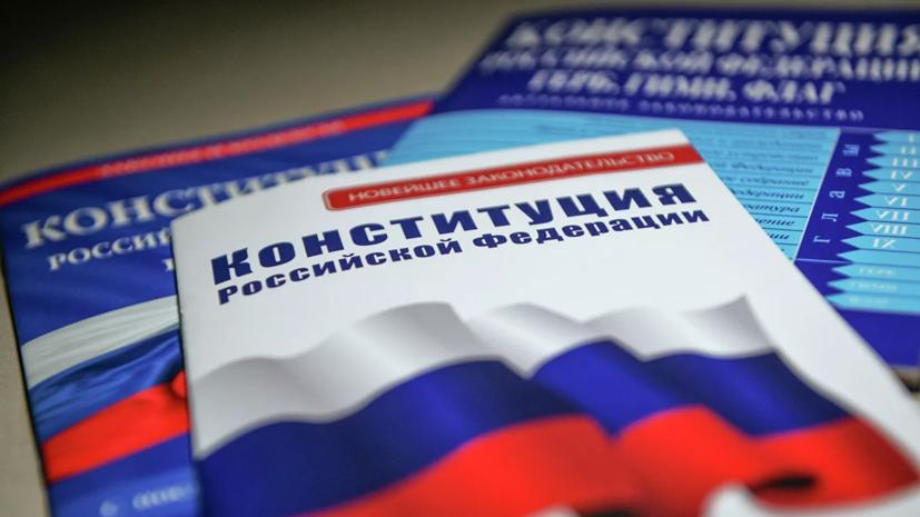 В ЦИК рассказали о досрочно проголосовавших по Конституции за рубежом