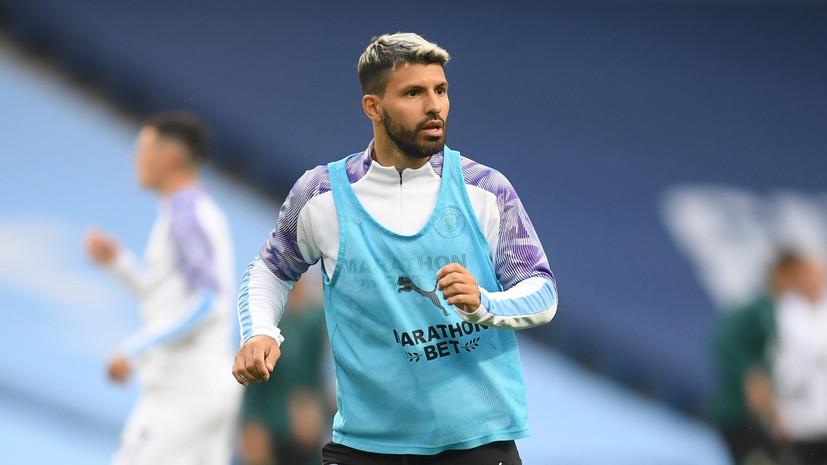 Футболисту «Манчестер Сити» Агуэро потребуется операция