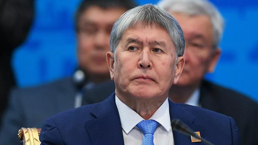 Экс-президент Киргизии приговорён к более чем 11 годам лишения свободы
