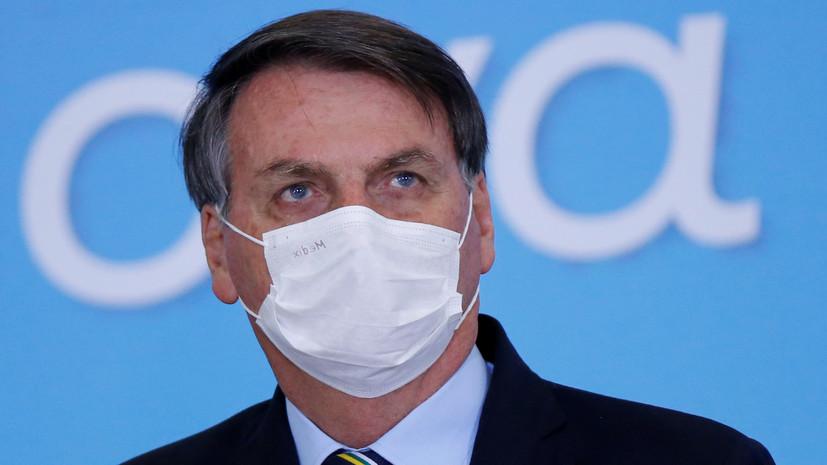 Суд обязал президента Бразилии носить маску в общественных местах