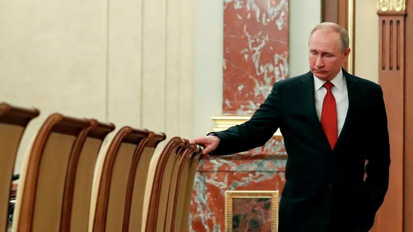 Путин предложил повысить налог для россиян с высоким доходом